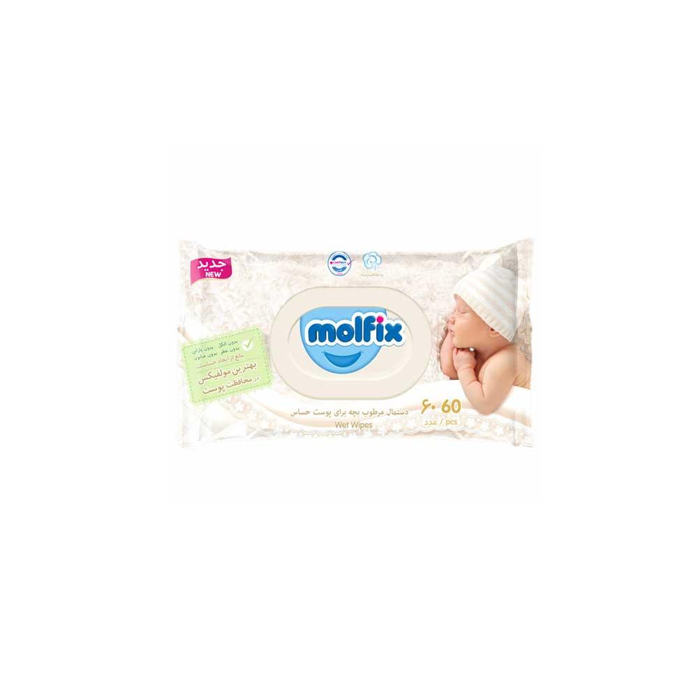 دستمال مرطوب مولفیکس مدل Sensitive - بسته 60 عددی